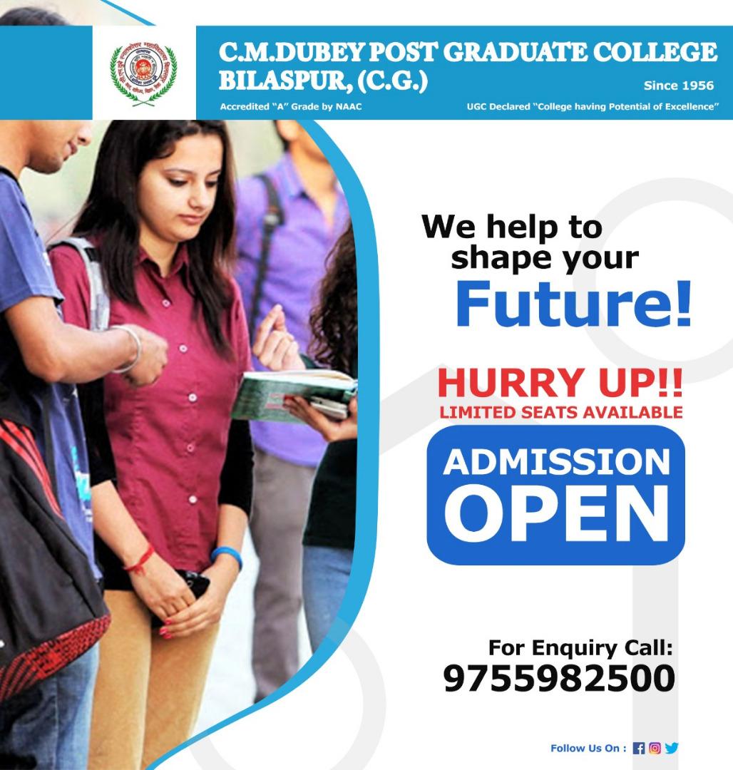 Online Admission of CMD pg College Bilaspur